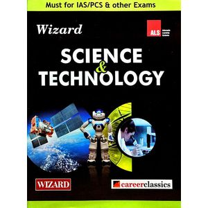 Wizard Science & Technology By Jojo Mathew-(English)