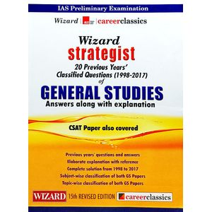 Wizard 20 Years (1998-2017) Solution Of General Studies By Jojo Mathew-(English)