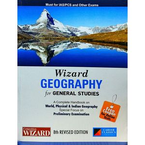 Wizard Geography For General Studies By Jojo Mathew-(English)