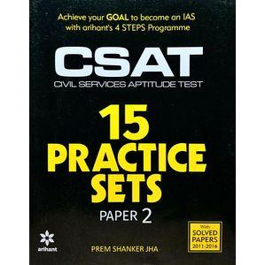 15 Practice Sets Csat Paper 2 Civil Services Aptitude Test By Prem Shanker Jha-(English)