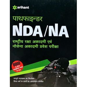 Pathfinder Nda/Na Pravesh Pariksha By Arihant Experts-(Hindi)