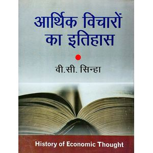 History Of Economic Thought By V C Sinha-(Hindi)