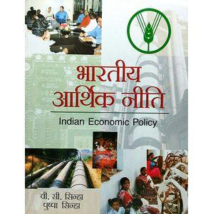Bhartiya Aarthik Niti By V C Sinha, Pushpa Sinha-(Hindi)