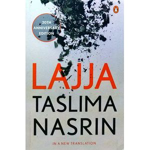 Lajja By Taslima Nasrin-(English)