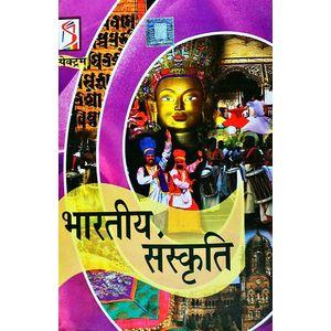 Bharatiya Sanskriti By Kalpana Rajaram, Rajendra Prasad Sharma, Shyam Narayan-(Hindi)