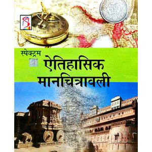 Historical Atlas Of India By Kalpana Rajaram-(Hindi)