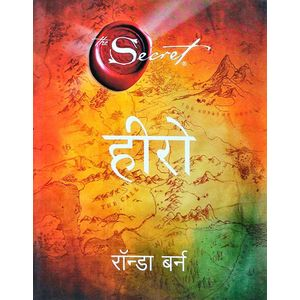 Hero The Secret By Rhonda Byrne-(Hindi)