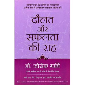 Daulat Aur Safalta Ki Raah By Joseph Murphy-(Hindi)