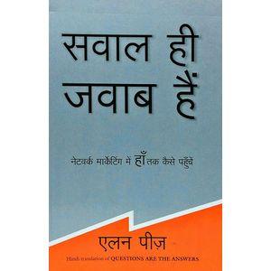 Sawal Hi Jawab Hain By Allan Pease-(Hindi)