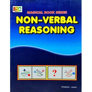 Non-Verbal Reasoning By Prabhat Javed-(English)