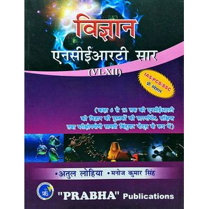 Science Ncert 6 To 12 By Atul Lohiya, Manoj Kumar Singh-(Hindi)