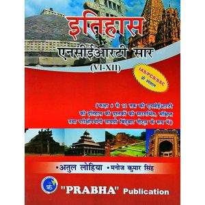History Ncert 6 To 12 By Atul Lohiya, Manoj Kumar Singh-(Hindi)