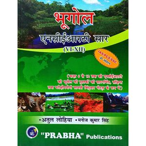 Geography Ncert 6 To 12 By Atul Lohiya, Manoj Kumar Singh-(Hindi)