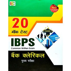 20 Mock Test Ibps Cwe Bank Clerical Main Exam By K Kundan-(Hindi)