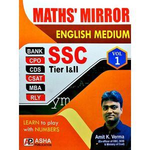 Math'S Mirror Ssc Tier 1&2 Vol 1 By Amit Kumar Verma-(English)