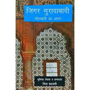 Jigar Moradabadi Mohabbaton Ka Shayar By Nida Fazli-(Hindi)