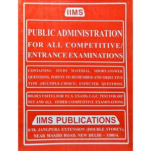 Iims Public Administration By Gopal K Puri-(English)