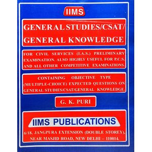 Iims General Studies/Csat General Knowledge By Gopal K Puri-(English)
