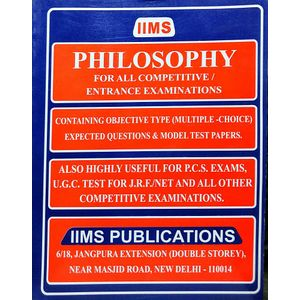 Iims Philosophy By Gopal K Puri-(English)