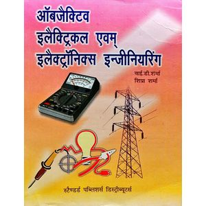 Objective Electrical Avam Electronics Engineering By Y D Sharma, Shipra Sharma-(Hindi)