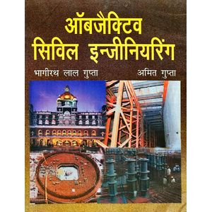 Objective Civil Engineering By B L Gupta, Amit Gupta-(Hindi)