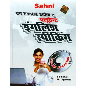 Sahni An Advanced Approach To Fluent English Speaking With Cd By S B Sahni, M L Agarwal-(Bilingual)