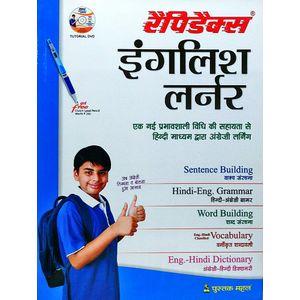 Rapidex English Learner By Rohit Gupta-(English)