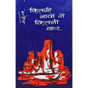 Kitni Navon Main Kitni Baar By Agey-(Hindi)