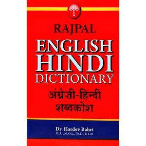 Rajpal English-Hindi Dictionary By Dr Hardev Bahri-(English)