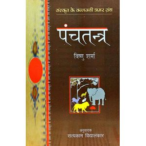 Panchatantra By Vishnu Sharma-(Hindi)