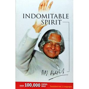 Indomitable Spirit By A P J Abdul Kalam-(English)