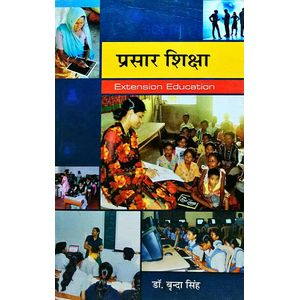 Prasar Shiksha By Dr Brinda Singh-(Hindi)
