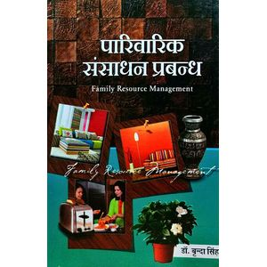 Family Resource Management By Dr Brinda Singh-(Hindi)