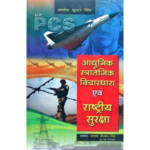Modern Strategic Thought And National Security By Ashok Kumar Singh-(Hindi)