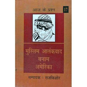 Muslim Aatankwad Banam America By Rajkishore-(Hindi)