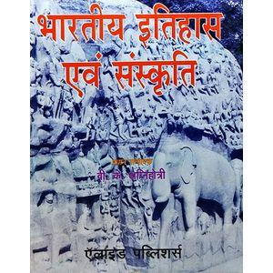 Bhartiya Itihas Evam Sanskriti By V K Agnihotri-(Hindi)