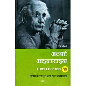 Albert Einstein By Alice Calaprice, Trevor Lipscombe-(Hindi)