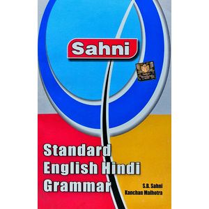Standard English Hindi Grammer By S B Sahni, Kanchan Malhotra-(English)