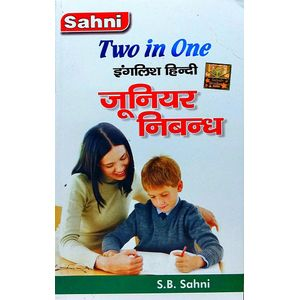 Two In One English Hindi Junior Nibhand By S B Sahni-(English)