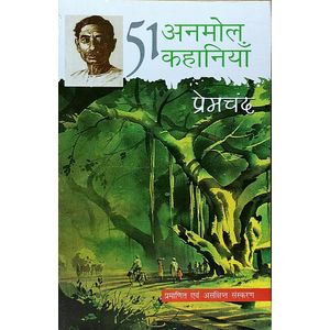 51 Anmol Kahaniyan By Premchand-(Hindi)