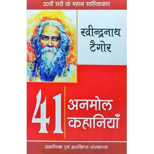 41 Anmol Kahaniyan By Ravindra Nath Tagore-(Hindi)