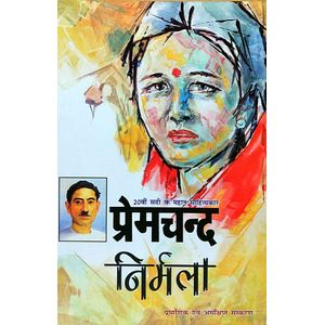 Nirmala By Premchand-(Hindi)