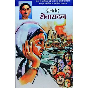 Sevasadan By Premchand-(Hindi)
