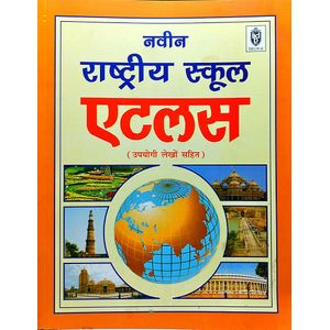 Naveen Rashtriya Atlas By Biba Singh-(Hindi)