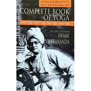 Complete Book Of Yoga By Swami Vivekanand-(English)