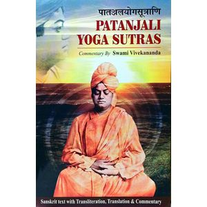 Patanjali Yoga Sutras By Swami Vivekananda-(English)
