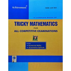 Tricky Mathematics For All Competitive Examinations By S N Kumar-(Hindi)