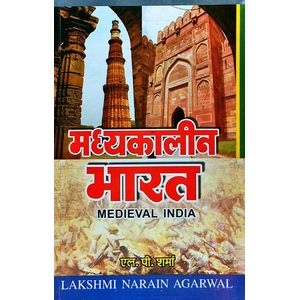 Madhyakalin Bharat By L P Sharma-(Hindi)