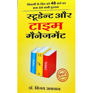 Student Aur Time Management By Dr Vijay Agrawal-(Hindi)