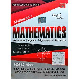 Mathuriya'S Mathematics By Ramnivas Mathuriya-(English)